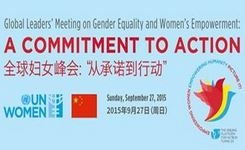 Global Leaders Meet on Gender Equality & Women's Empowerment - Close the Gender Gap