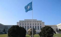 Half-Day General Discussion on girls'/women's right to education, Palais des Nations, Room XVI 7 July 2014