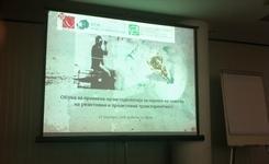 Обука за примена на методологијата за оценка на нивото на реактивна и проактивна транспарентност на јавните институции