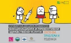 """Јавна дебата на тема """"Имунизација и превентивни здравствени услуги за децата Роми во Р. Македонија"""""""