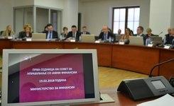 Нов Закон за буџети со среднорочно буџетирање до крајот на 2018 година