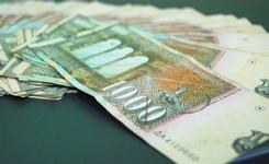 Анализа: Со кои пари се отплати кредитот кон ММФ?