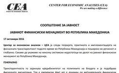 Соопштение за јавност –Центар за економски анализи – Јавниот финансиски менаџмент во РМ