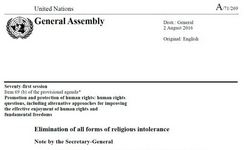 Violations of Freedom of Religion or Belief & Root Causes - Gender - Report of the UN Special Rapporteur on Freedom of Religion or Belief to the UN General Assembly 2016