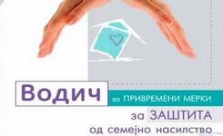 Guide for interim measures of protection against domestic violence
