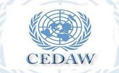 CEDAW Committee Statement on the Refugee Crisis & The Protection of Women & Girls