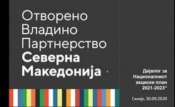 """Одржана е-конференција """"Отворено владино партнерство – дијалог за Националниот акциски план 2021-2023"""""""