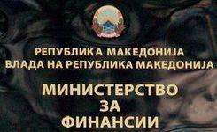 Усвоена е завршната сметка на буџетот на Република Македонија за 2013 година