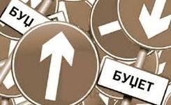 Предлог буџетот за 2016 година пред Буџетскиот совет на Парламентот