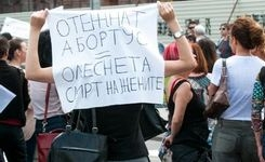 ЕSE joined the protest against the adoption of the proposal for a Law on Abortion