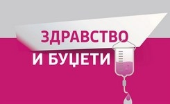 """Second module of the training on """"Health and Budgets"""", aimed for civil organizations from RM"""