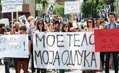 ЕСЕ се приклучи кон протестот на граѓанските организации и побара од  Министерот за здравство и останатите надлежни институции итно да се повлече Предлог законот за прекинување на бременост