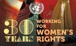 CEDAW Committee - 30 Years of Working on Women's Human Rights