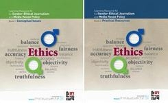 Gender-Ethical Journalism & Media House Policy - Learning Resources