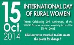 International Day of Rural Women - October 15 - WWSF Prize & Laureates for Women's Creativity in Rural Life