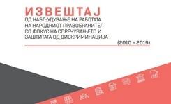 Извештај од набљудување на работата на народниот правобранител со фокус на спречувањето и заштитата од дискриминација: (2010-2019)