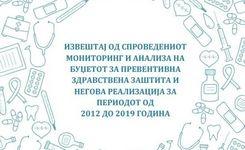 Извештај од спроведениот мониторинг и анализа на буџетот за превентивна здравствена заштита и  негова реализација за периодот од 2012 до 2019 година