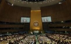 ОН цели да се искорени сиромаштијата и справување со глобалното затоплување до 2030 година