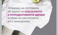 Проценка на состојбата по однос на сексуалното и репродуктивното здравје и права на населението во РМ