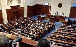 Буџетот за 2017 пред Собраниска комисија во среда