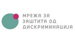 Годишен извештај на Мрежата за заштита од дискриминација за 2014 година