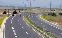 Предлог - закон за гаранција на РМ на обврските по Договорот за заем за финансирање на Програмата за национални патишта, кој ќе се склучи меѓу Европската банка за обнова и развој и Јавното претпријатие за државни патишта, по скратена постапка