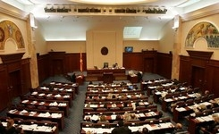 Учество на Здружението ЕСЕ на јавната расправа во Комисијата за здравство во Собранието на Република Македонија