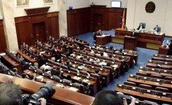 Собранието го донесе ребалансот на буџетот за 2018 година