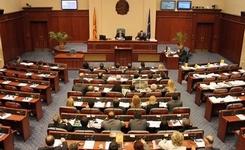 Предлог-закон за извршување на Буџетот на Република Македонија за 2015 година