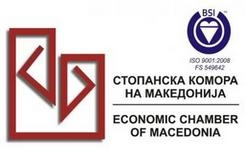 Ликвидноста на компаниите во РМ доведена во прашање заради неподмирени долгови од државата