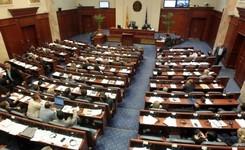 Предлог за измени и дополнувања на законот за буџетите