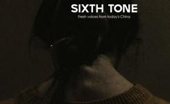 China - Domestic Violence Escalates During the COVID-19 Epidemic