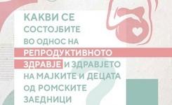 Какви се состојбите во однос на репродуктивното здравје и здравјето на мајките и децата од Ромските заедници