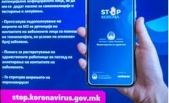 Презентирана апликацијата СтопКорона! Главна цел е намалување на ширењето на Ковид-19 и помош на епидемиолозите при детектирање на нови потенцијални случаи