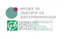 Бараме Собранието итно да го изгласа новиот состав на Комисијата за спречување и заштита од дискриминација